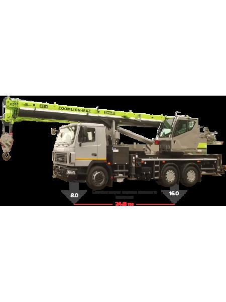 АВТОКРАН ZMC - 25 - 1B