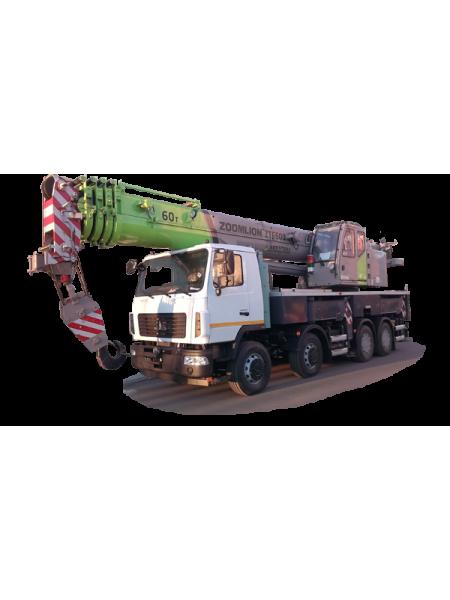 КС-6576Z-1