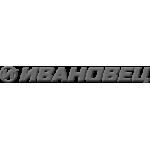 "Автокраны ""ИВАНОВЕЦ"""