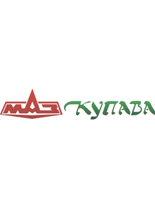 """ООО """"МАЗ-Купава"""""""